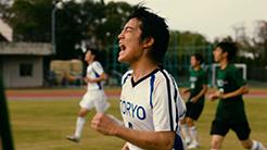 明治 R1 全国高校サッカー選手権大会応援CM あきらめなかった先にある、未来へ。篇