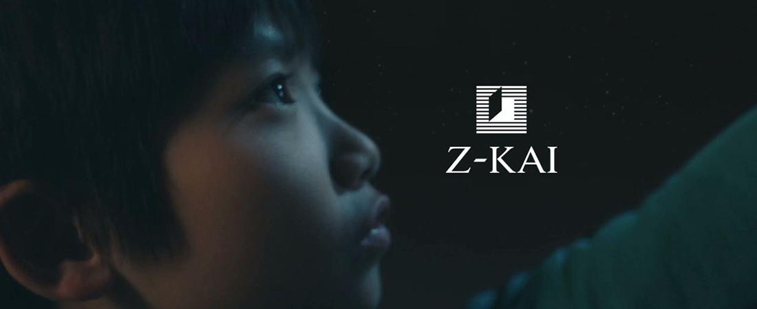 Z会 幼児2019 親子で、さかあそび篇/小学生2019 成長の瞬間篇