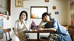 「ブルーアワーにぶっ飛ばす」第43回香港国際映画祭出品決定