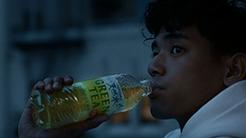 サントリー天然水 GREEN TEA クリーンでグリーン篇