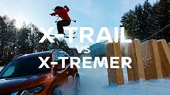 日産自動車 X-TRAIL  Playlist #2