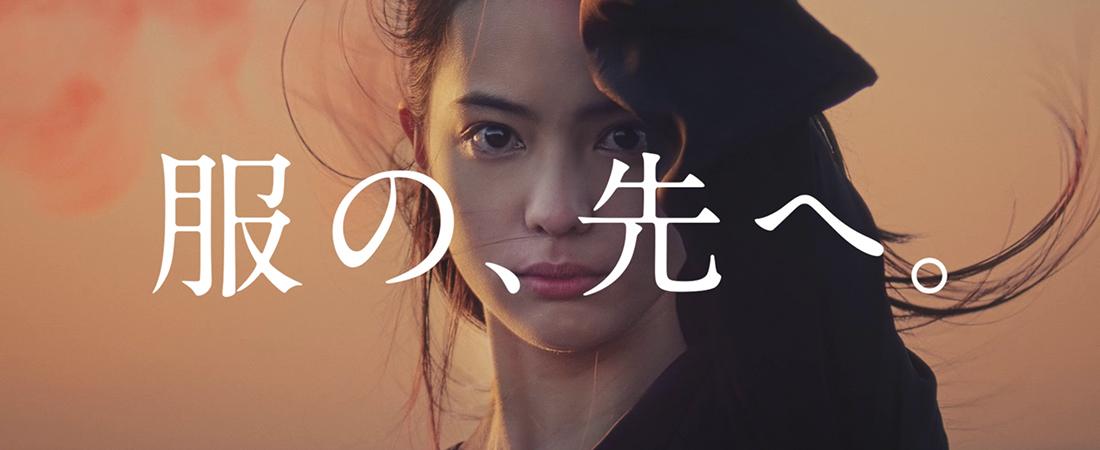 国際ファッション専門職大学2019いざ、世界。篇