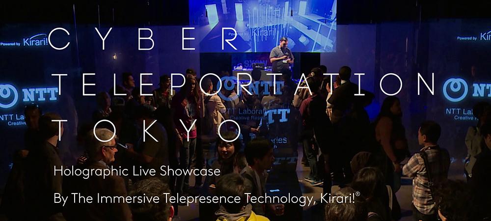 NTT Kirari! CYBER TELEPORTAION TOKYO