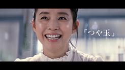 資生堂 エリクシール リンクルクリーム 陶芸篇