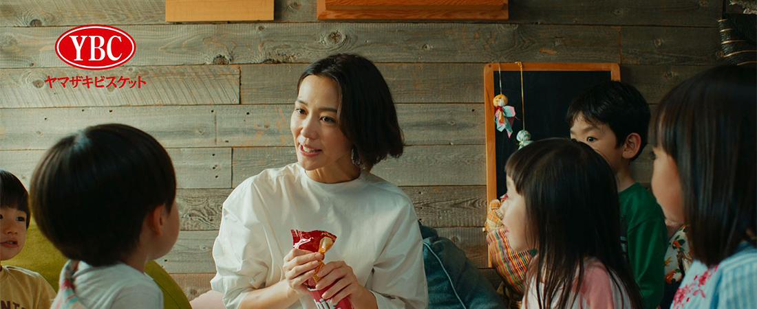 ヤマザキビスケット チップスター一緒に食べよう篇