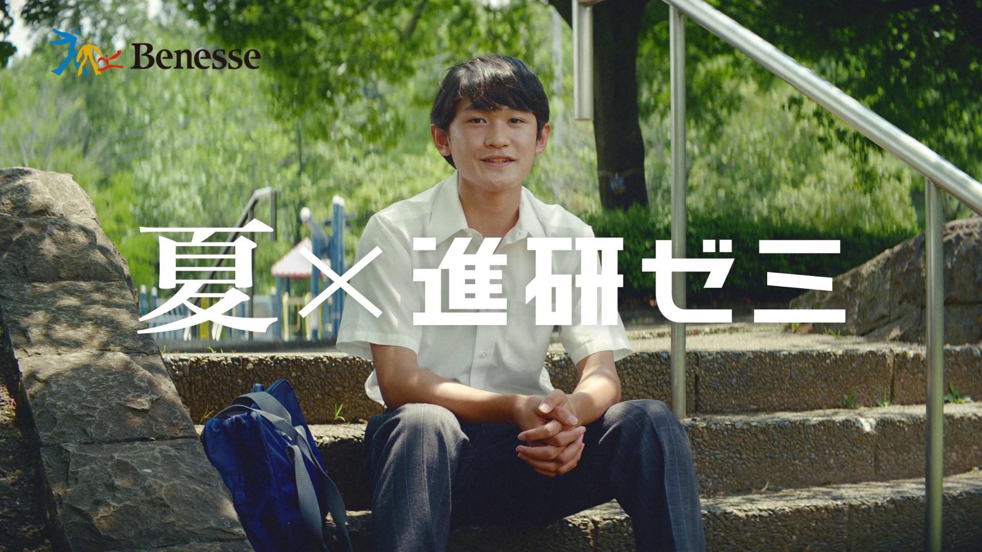 ベネッセ 進研ゼミ 中学講座